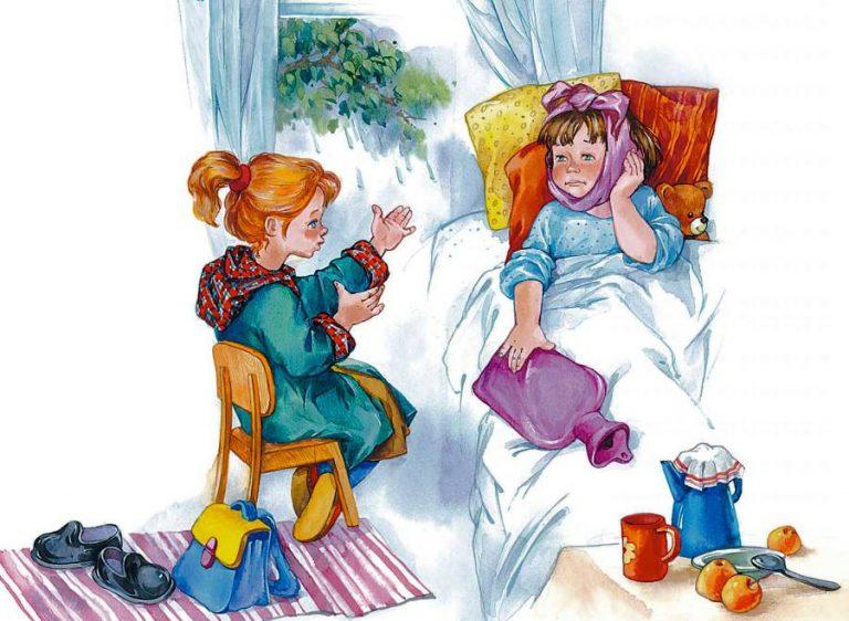рассказы валентины осеевой с иллюстрациями вас