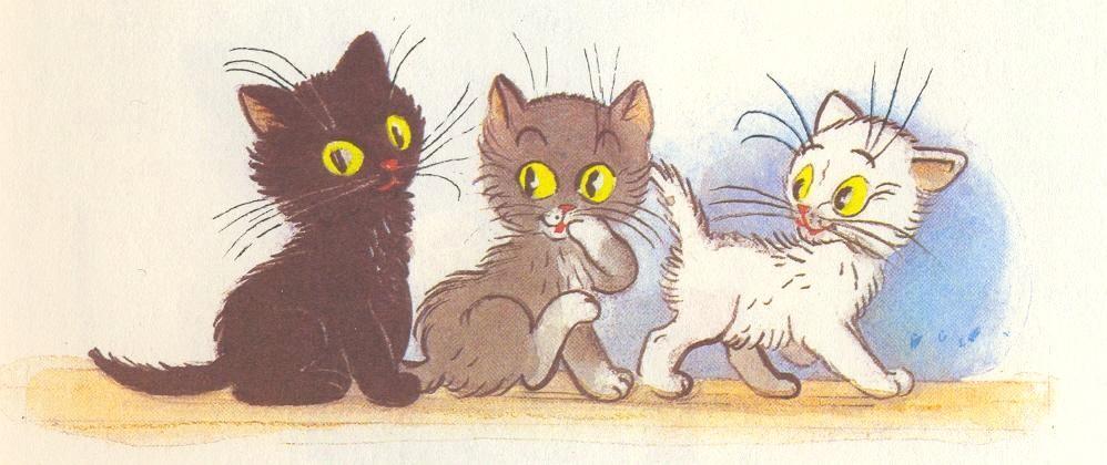 Картинки подростковые, картинки три котенка сутеева
