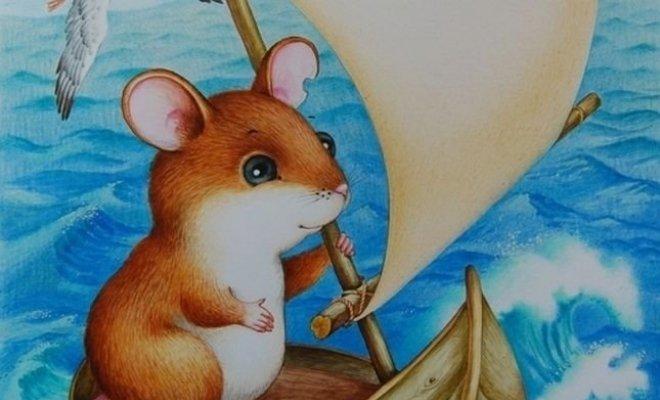 иллюстрации к произведению мышонок пик случается, что